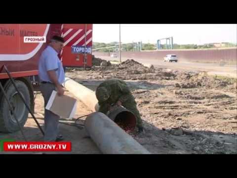 Рамзан Кадыров проинспектировал устранение аварии на водопроводе