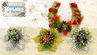 Магниты на холодильник. Осенний и новогодний декор. Мастер-Класс.