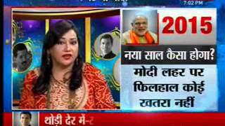 Horoscope Predictions Of Narendra Modi In 2015