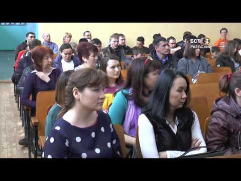 Молодежный образовательный форум в с. Раевский