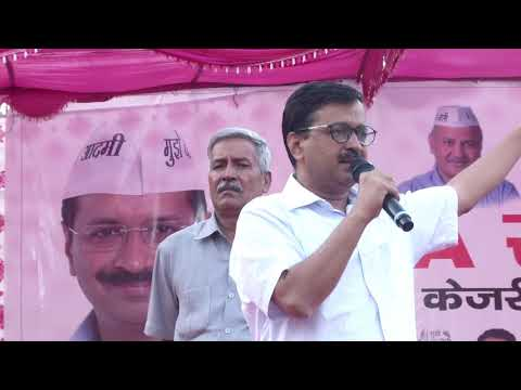 CM Arvind Kejriwal on Modi Govt's Electricity Act Amendment will make it unaffordable