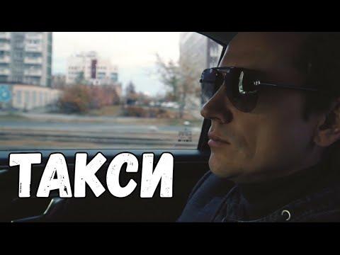 Никто не ожидал от Мясникова!!!.. Такси!!! (Премьера!) Мясников.