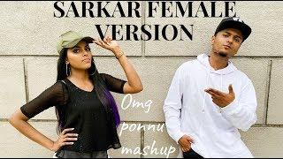 SARKAR MASHUP (Omg Ponnu) - By Suthasini | Thalapathy Vijay, Keerthy Suresh | A .R. Rahman |