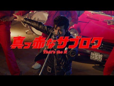 Johnny Pandora - Makka na 360 (That's the N)
