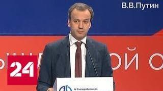 Реформа квот на вылов краба заставила рыбопромышленников собраться в Москве на съезд - Россия 24