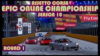 Assetto Corsa 10th ONLINE CHAMPIONSHIP - Round 1/5
