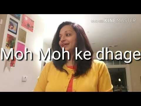Moh Moh ke Dhage