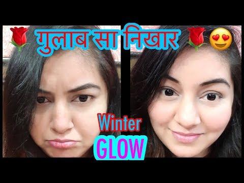 Circular face lift larawan bago at pagkatapos ng growths presyo