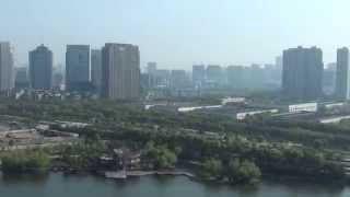 preview picture of video 'InterContinental Ningbo China - Review of a One Bedroom Suite 1416'