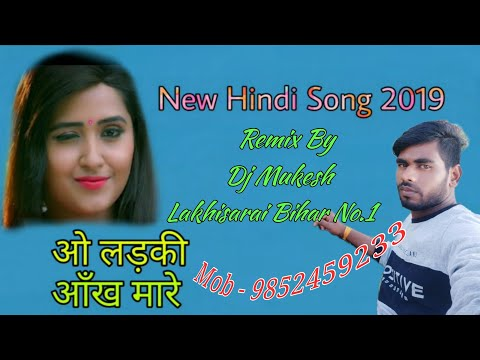 पुजवा मर गईल New Hi-tech Song Dj Mukesh Lakhisarai