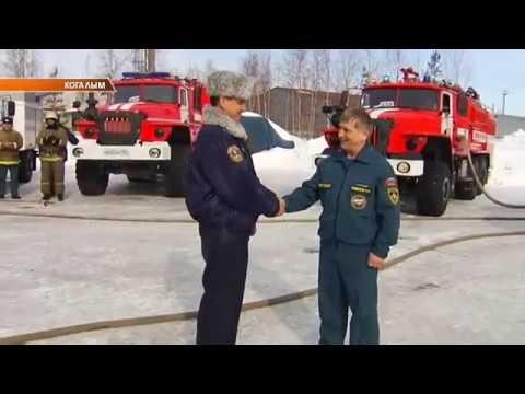 Проводы пожарного на пенсию