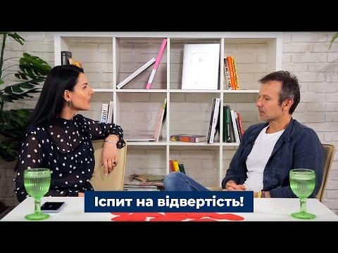 Святослав Вакарчук. Відверте інтерв'ю Маші Єфросініній