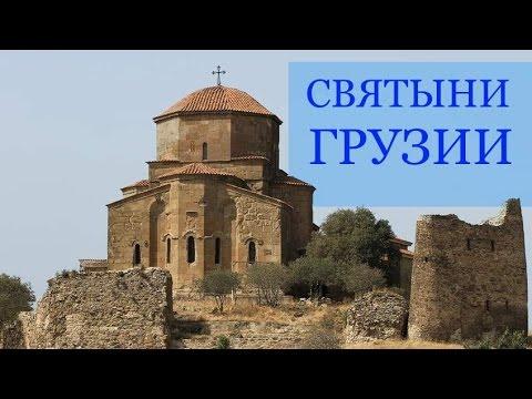 Церкви много крестов