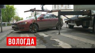 Инспекция дорог в Вологде