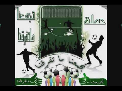 حملة تجمعنا ما تفرقنا ومداخلة احمد السحاري