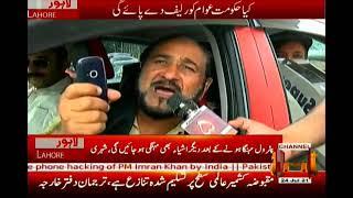 Channel Five Pakistan