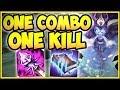 ONE COMBO ONE KILL MOST BROKEN ALISTAR TOP BUILD FULL AP ALISTAR TOP GAMEPLAY League of Legends