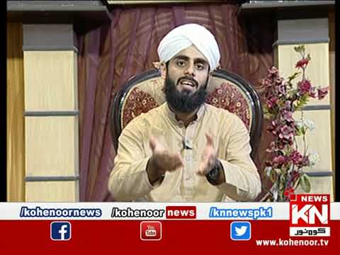 Istakhara 16 August 2021 | Kohenoor News Pakistan