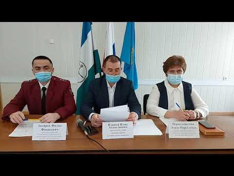 Брифинг по вопросам коронавирусной инфекции и текущей ситуации в городе Агидель 21.02.2021