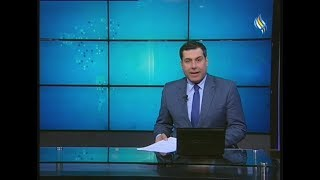 قناة سما الفضائية : النشرة الرئيسية 22-02-2019