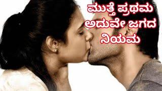 Feat. Ninasam Sathisha,Suman,Subhiksha