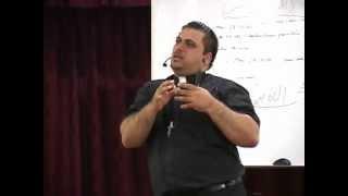 Bible Study Lecture April 12 2012 - Fr. Sameem Balius