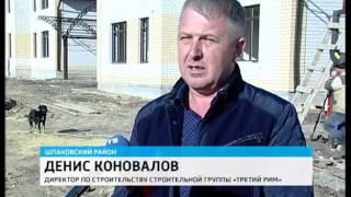 """Репортаж о квартале """"Медовый"""""""