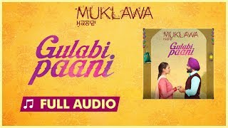 Gulabi Paani (Full Audio) Ammy Virk | Mannat Noor | Running Successfully | Latest Punjabi Songs 2019