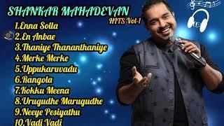 Shankar mahadevan Hits |Tamil jukebox |Isai Playlist