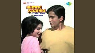 Kabhi Raat Din Hum Door The - YouTube