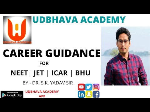 MOTIVATION BY DR. S.K.YADAV SIR| NEET | JET | ICAR | BHU | XI ,XII , FOUNDATION