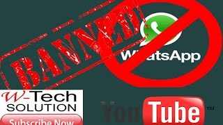 People getting BANNED from Whatsapp | Bad Land - Арт
