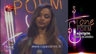 Pem Heena @ Tone Poem with  Kavindya Adikari