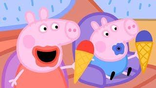 Свинка Пеппа на русском все серии подряд 🌈 Великая радуга | Мультики