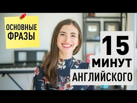 50 ФРАЗ НА АНГЛИЙСКОМ ЯЗЫКЕ ДЛЯ РАБОТЫ