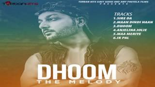 Dhoom The Melody  Gaivy Bal  Latest Punjabi Songs 2017  Turban Hits