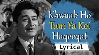 Lyrical: Khwaab Ho Tum Ya Koi Haqeeqat | Teen Deviyan | Dev Anand | Simi Garewal | Evergreen Song