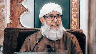 محاضرة من مسجد النقشبندي | فضيلة الشيخ فتحي أحمد صافي | الإثنين 30-07-2018