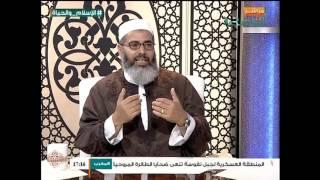 الإسلام والحياة | 31 - 10 - 2015