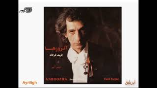 Farid Farjad - Ayriligh | فرید فرجاد ـ آیریلیق