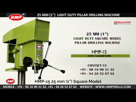 HMP-15 25mm Pillar Drilling Machine