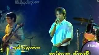 Moe Thet Naing-ငွက္ခါးမေလးဒ႑ာရီ