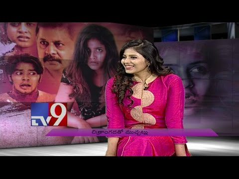 Anjali Exclusive Interview about Anjali