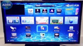 Устанавливаем приложение ЛАЙК ТВ на Samsung Smart TV