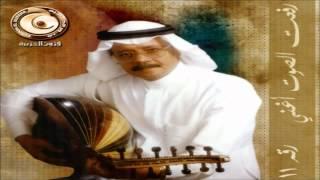 طلال مداح / رفعت الصوت / البوم رفعت الصوت رقم 11
