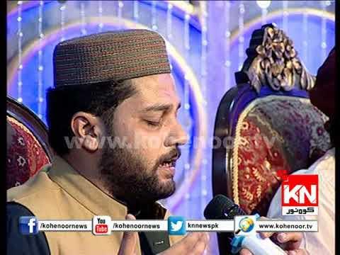 Dekhy wohi rehmat Mehtab Hassan Naqshbndi