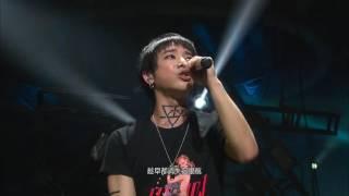 [720p] 异类 / Alien - 华晨宇 Hua Chenyu [Official / Mars Concert 20160821 in Shanghai]