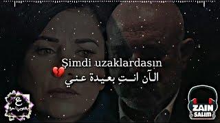 مسلسل الحفرة اغنية ادريس & مليحة - الان انتِ بعيدة عني - الحلقة 9 الموسم الثاني مترجمة للعربية Çukur
