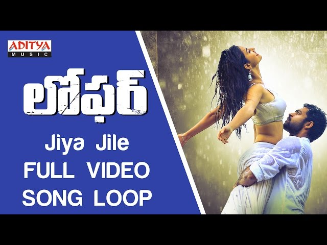 Jiya Jile Full Video Song | Loafer Video Songs Download