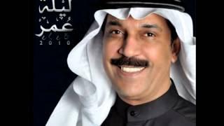Abdullah Al Rowaished...Alaik Allah | عبدالله الرويشد...عليك الله